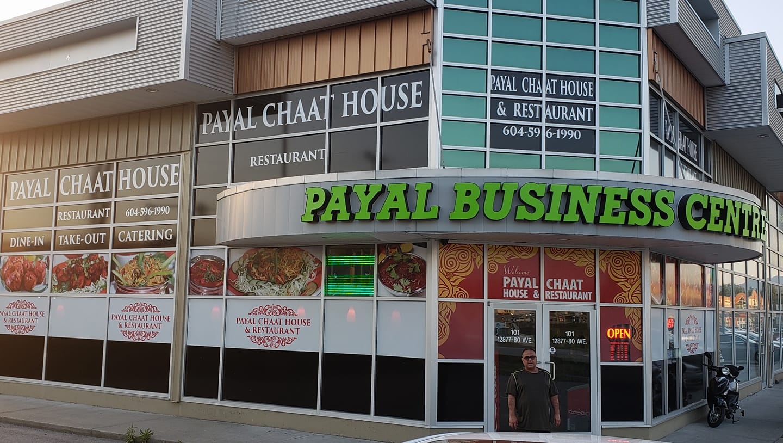 Payal Chaat House