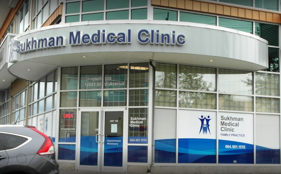 Sukhman Medical Clinic